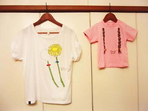 たんぽぽTシャツとおさげTシャツ