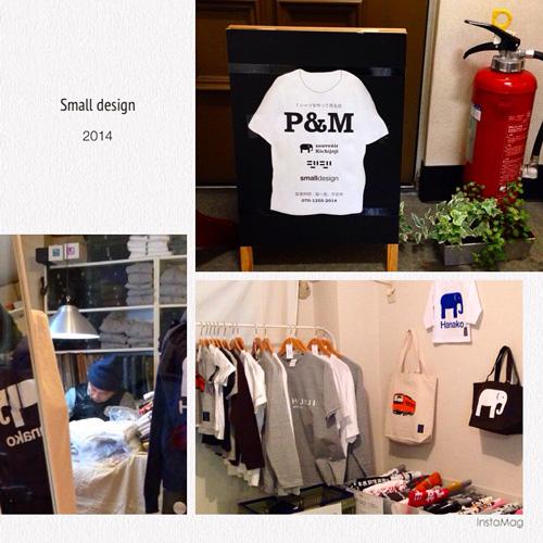 P&M店内