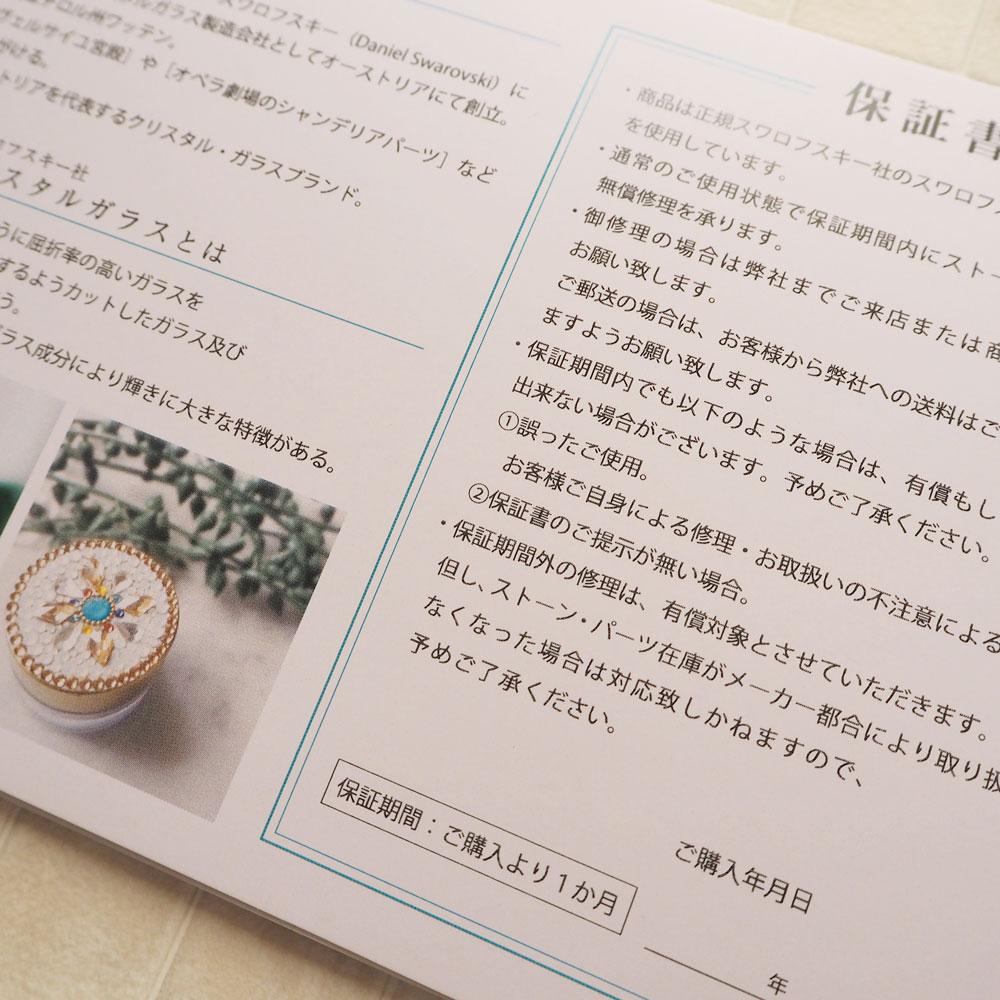 トレジャーアイランド様ブランドカード仕上がり写真03