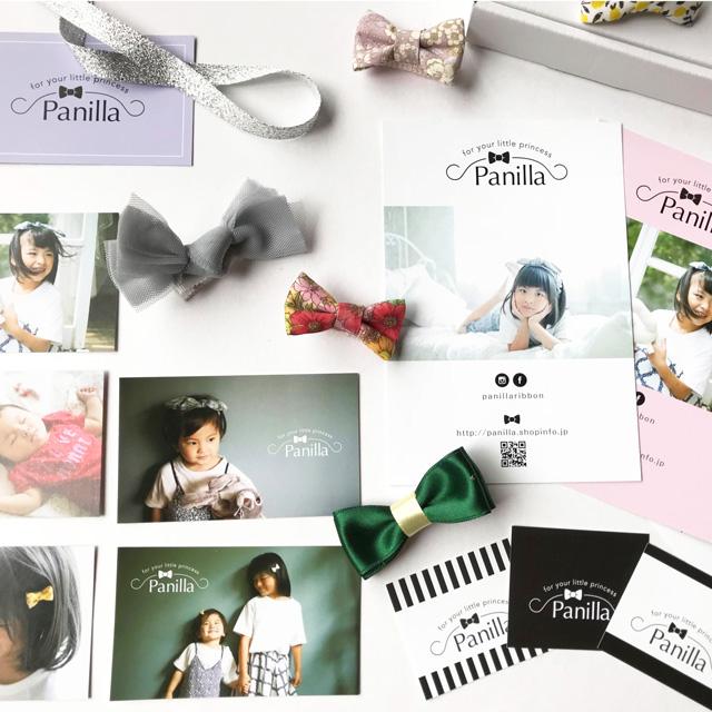 デザインレポート Panilla(パニラ)様 〜ロゴマーク、キャラクター、各種ペーパー〜類